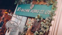 M's machine works co ltd