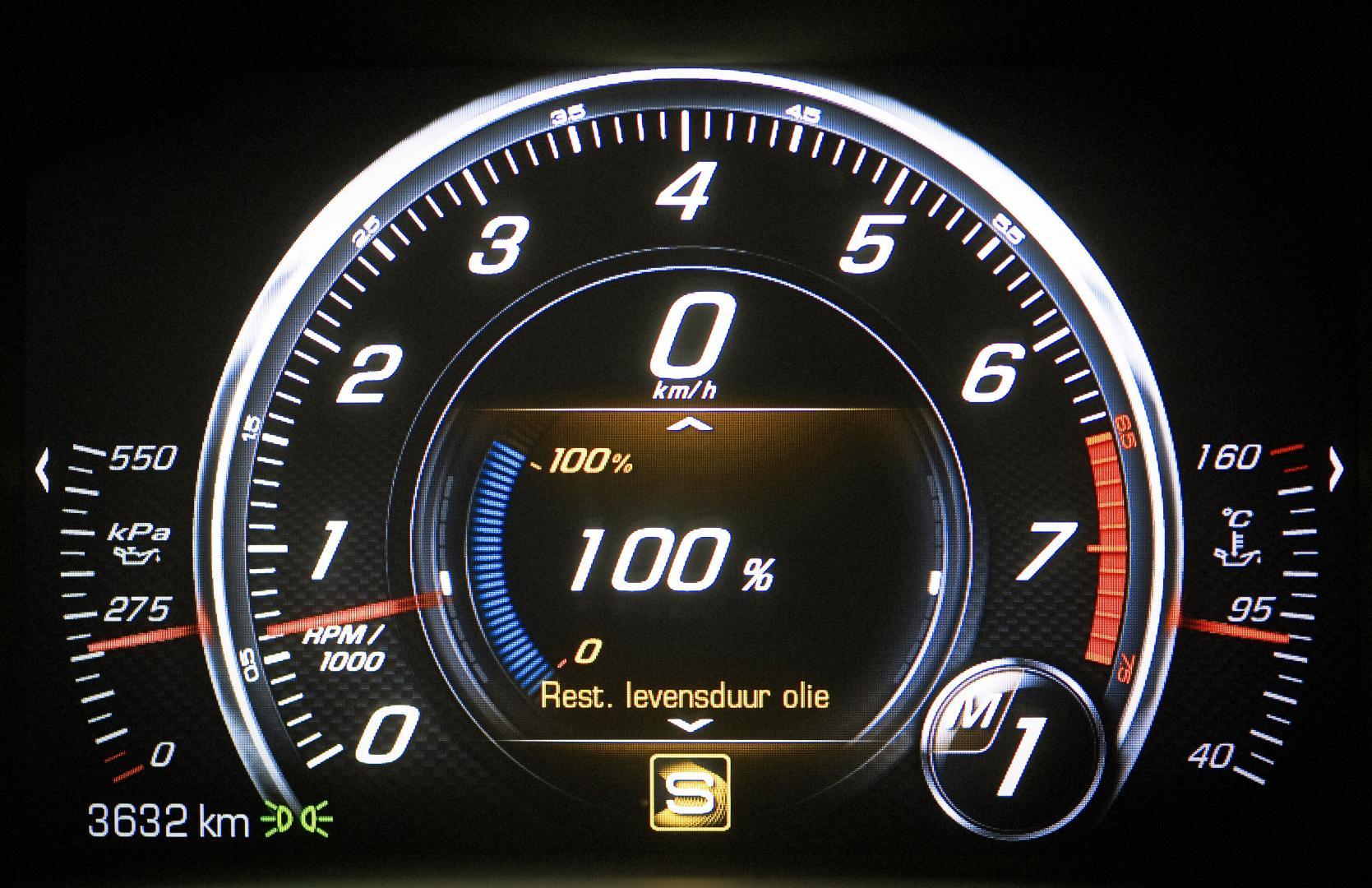 Chevrolet Corvette C7 Z06 display (2015)