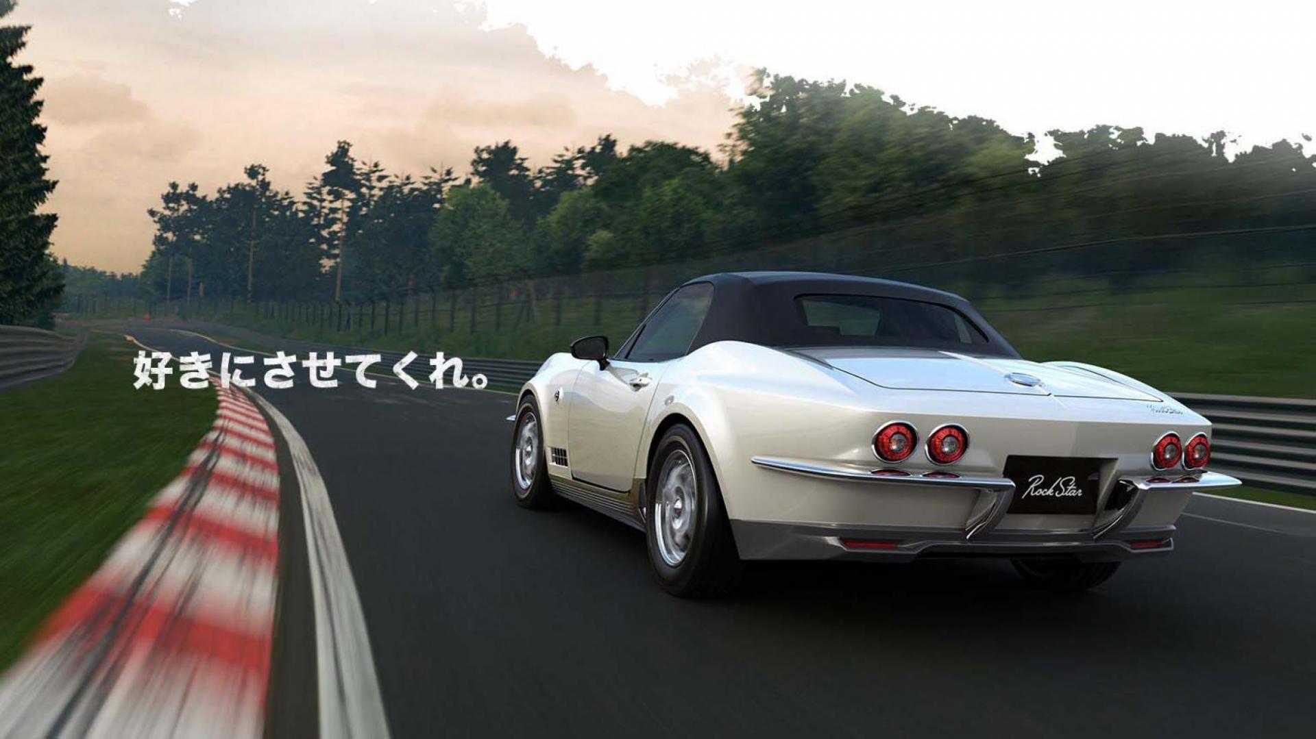 Mitsuoka MX-5 2