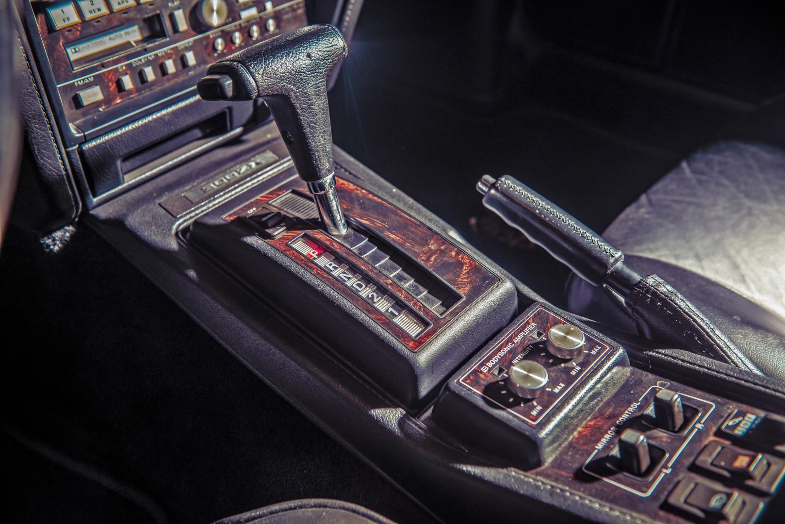 Nissan 300ZS BodySonic