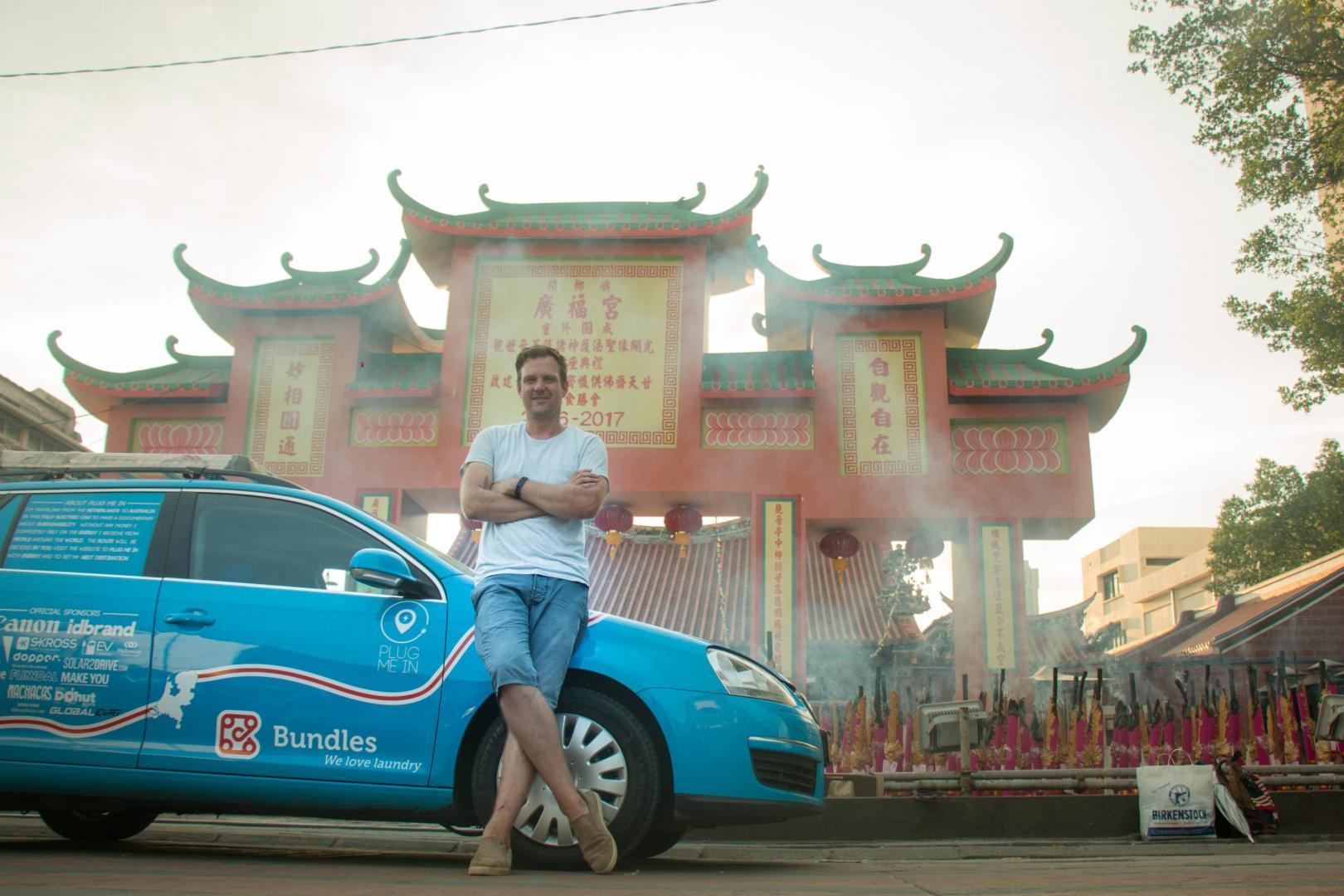 Pengnagn Maleisie VW Golf Wiebe Wakker