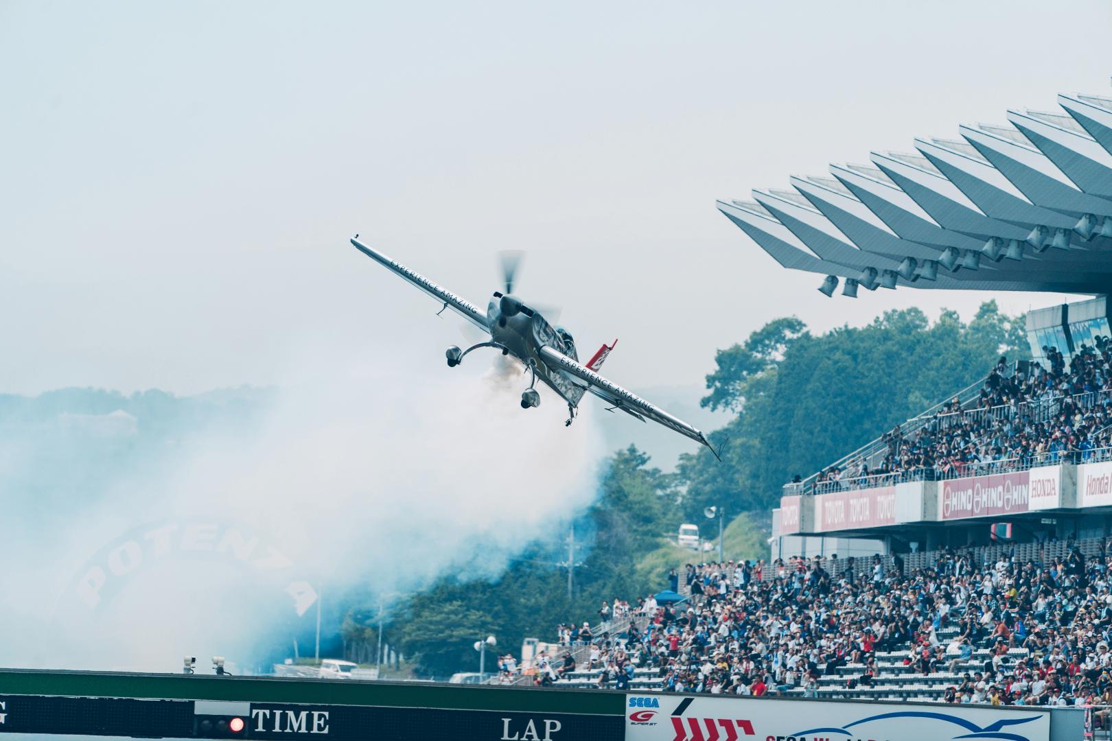 Super GT Japan Vliegtuig