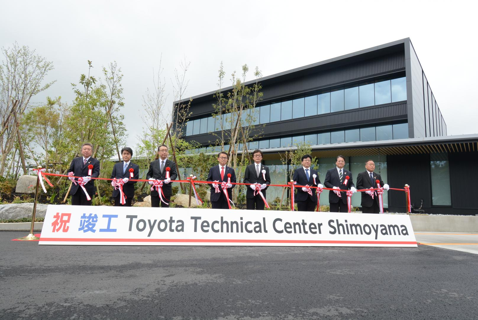 Toyota Technical Center Shimoyama nurburgring japan