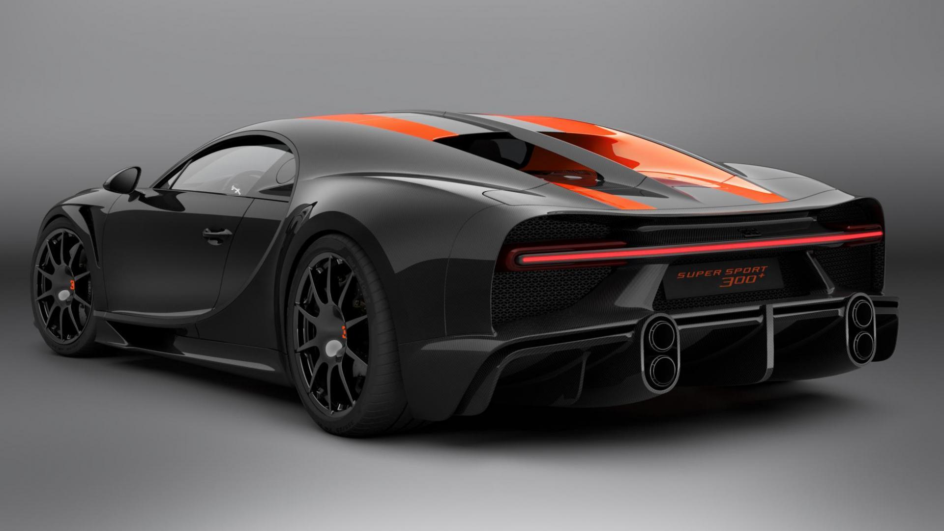 Bugatti Chiron Super Sport 300