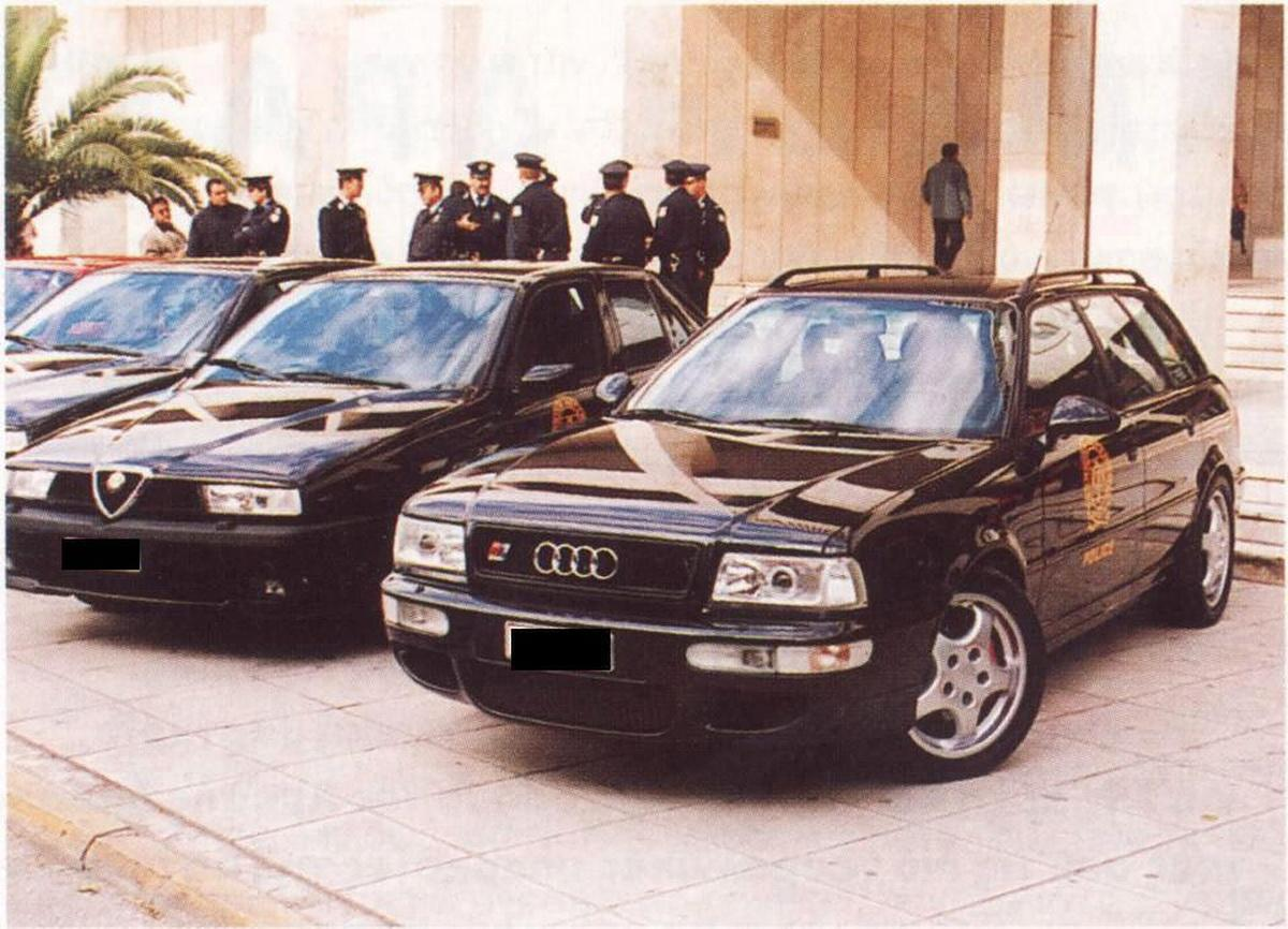 Griekse politie Sigma-eenheid