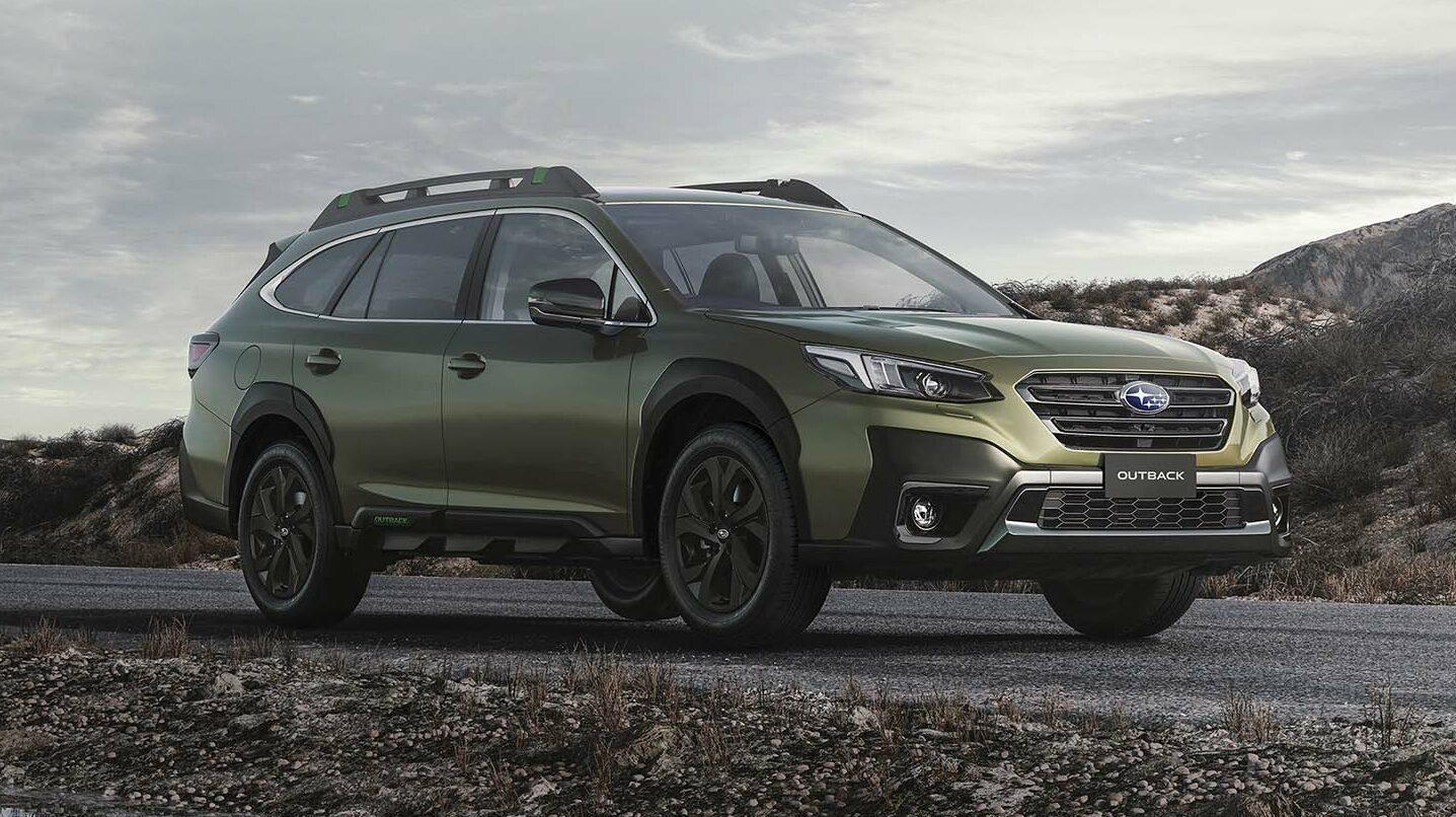 Subaru Outback 2.5i Field